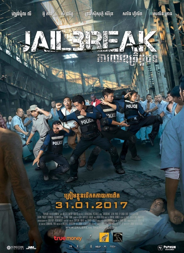 Побег из тюрьмы 2018 фильм камбоджа