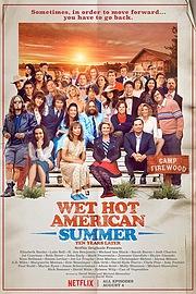 Спекотне американське літо: 10 років по тому