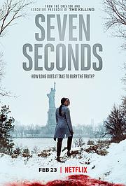 Сім секунд