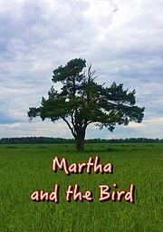 Марта и птица