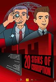 20 признаков коррупции