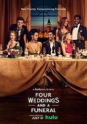 Чотири весілля та похорон