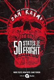 50 штатов страха