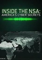 Inside the NSA