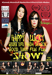 Happy Lucky Golden Tofu Panda Dragon Good Time Fun Fun Show