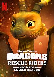 Драконы: Команда спасения. Охота на Золотого дракона