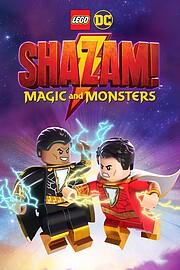LEGO DC: Шазам - Магия и Монстры