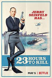Джерри Сайнфелд: 23 часа на убийство
