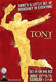 62-я ежегодная церемония вручения премии «Тони»