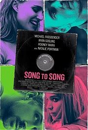 Пісня за піснею