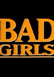 Плохие девочки