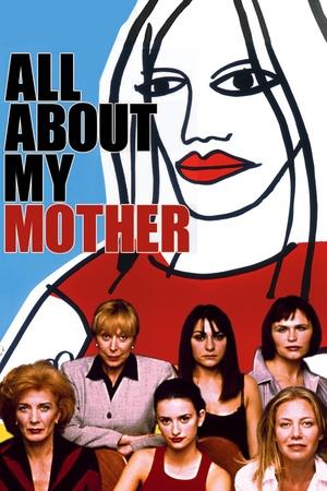 Все про мою матір