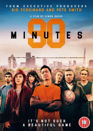 90 минут (2019)