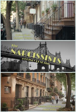 Нарциссисты
