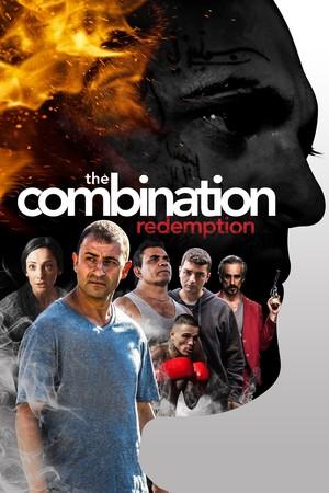Комбинация 2: Искупление (2019)