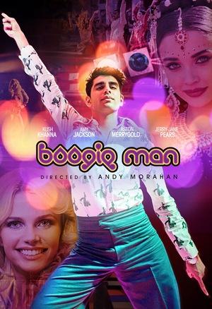 Бугимен (2018)