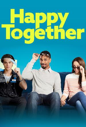 Счастливы вместе 2018 2 серия
