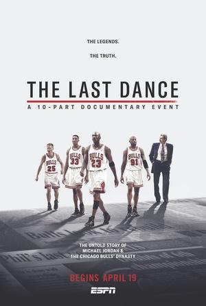 Останній танець