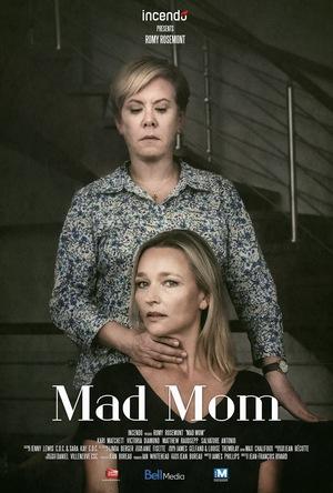 Безумная мама