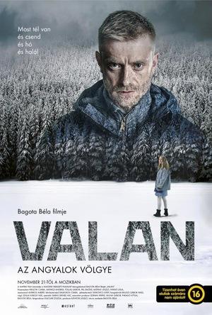 Валан