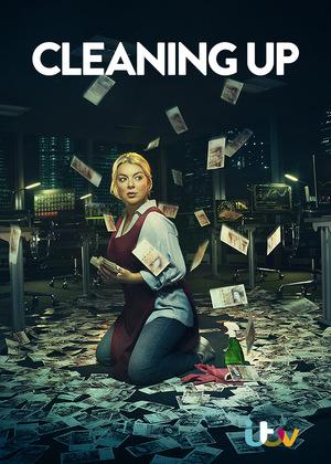 Зачистка (2019)