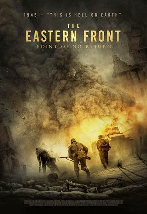 Восточный фронт: Точка не возврата