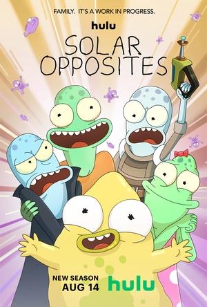 Сонячні протилежності