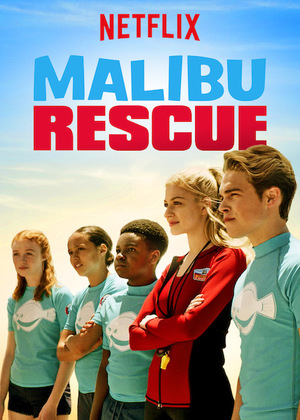 Спасатели Малибу (2019)