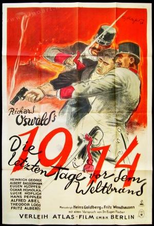1914, последние дни перед мировым пожаром