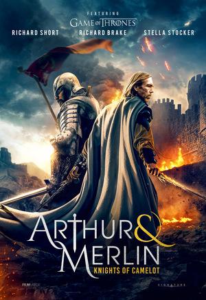 Артур і Мерлін