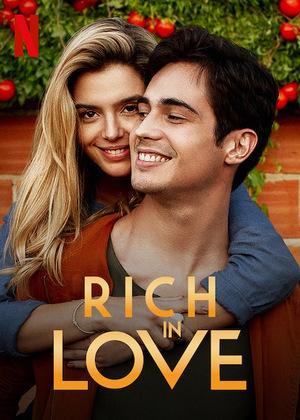 Богат любовью