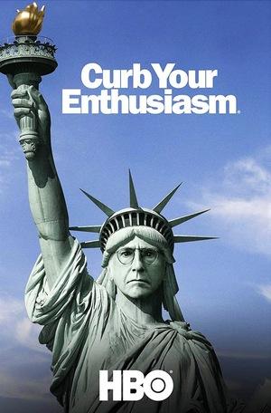 Вгамуй свій ентузіазм