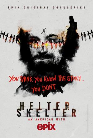 Хелтер Скелтер