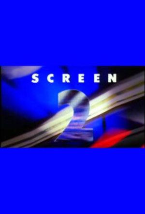 Второй экран