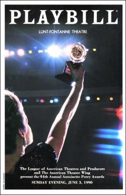 44-я ежегодная церемония вручения премии «Тони»