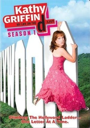 Кэти Гриффин: Моя жизнь по списку «D»