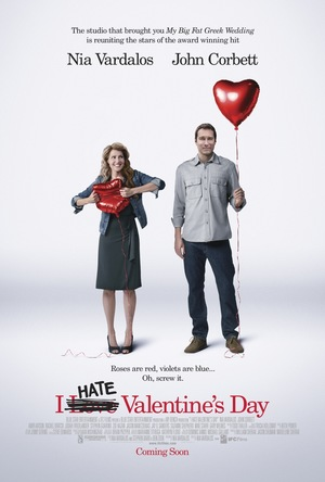 Я ненавиджу день святого Валентина