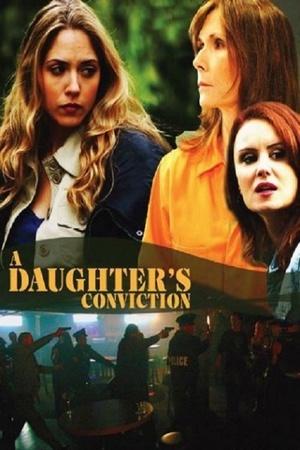 Обвинение дочери