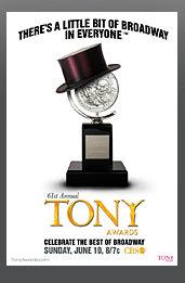 61-я ежегодная церемония вручения премии «Тони»