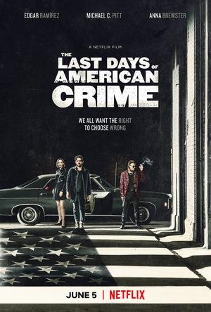 Последние дни американской преступности