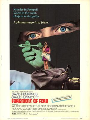 Фрагмент страха