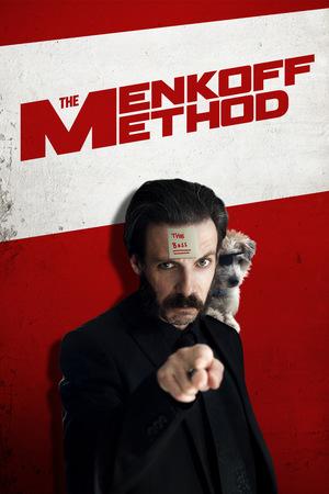 Метод Менкоффа (2016)