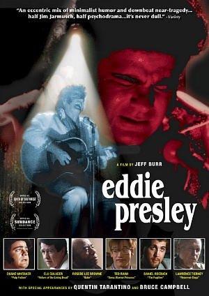 Едді Преслі