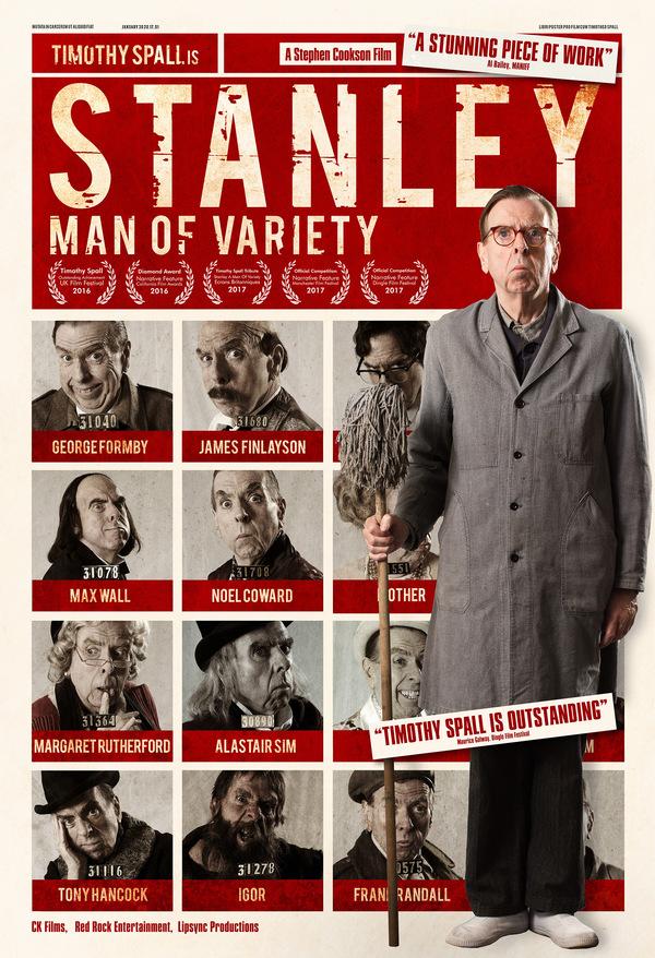 Стэнли - человек разнообразия