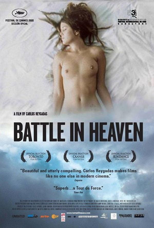Битва на небесах