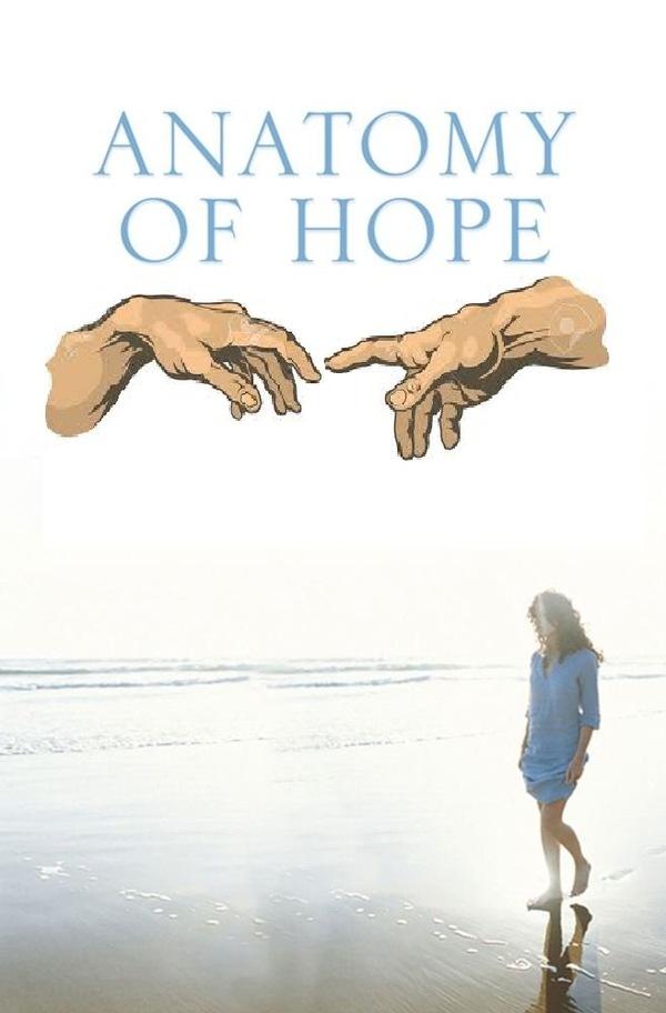 Анатомия надежды