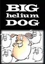 Большая гелиевая собака