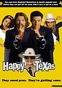 Місто щастя, штат Техас