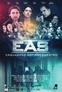 E.A.S.: Esquadrão Antissequestro