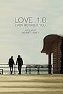 Любовь 1.0